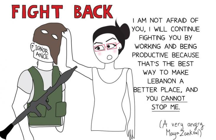 fight_back